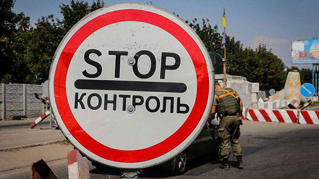 Українські військові поблизу Маріуполя затримали бойовика «ДНР»