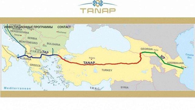 ЄБРР виділить $500 млн на будівництво газопроводу в обхід Росії