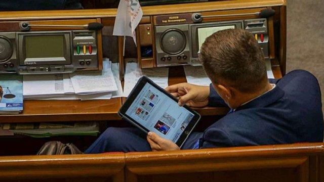 Верховна Рада змінить скандальний законопроект про блокування сайтів