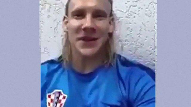 «Слава Україні! Гори, Белград!». З'явилося нове відео з хорватським футболістом Відою