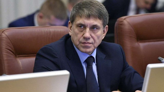 Міністр енергетики запропонував Росії відновити спільне виробництво ядерного палива – ЗМ