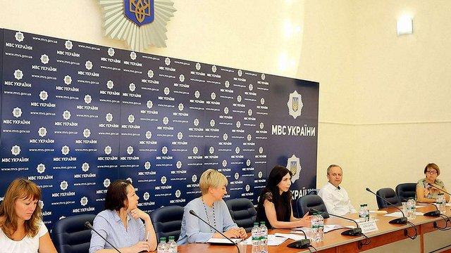 В Україні почала роботу група з питань захисту та інтеграції ромів