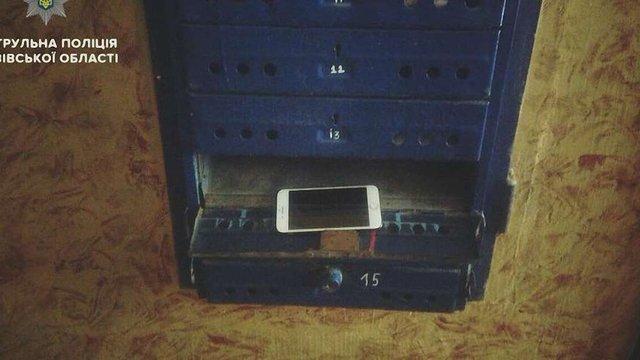Львівські поліцейські знайшли крадений iPhone за допомогою GPS