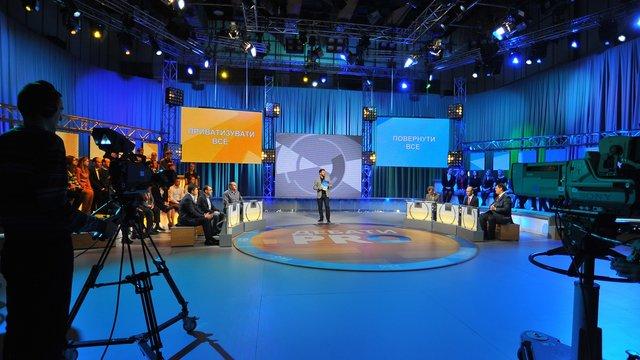 Суд заборонив «UA: Перший» знімати з ефіру програму «Доброго ранку, Країно!»