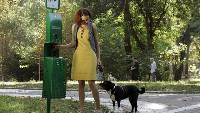 Власників собак у Львові зобов'яжуть прибирати за ними