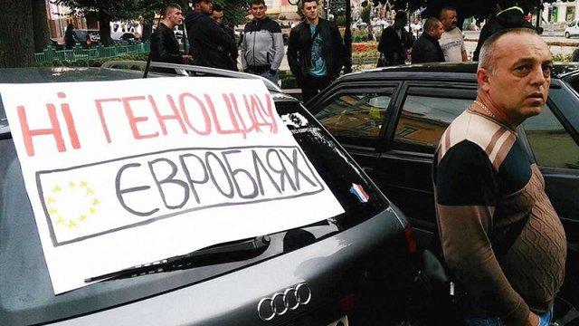 Верховна Рада зробила крок до легалізації авто на єврономерах