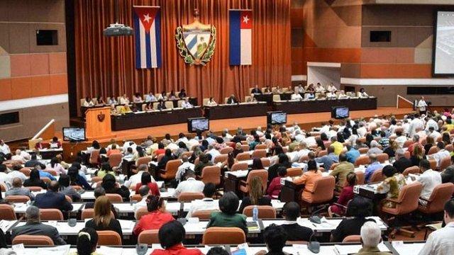 Куба планує офіційно визнати приватну власність