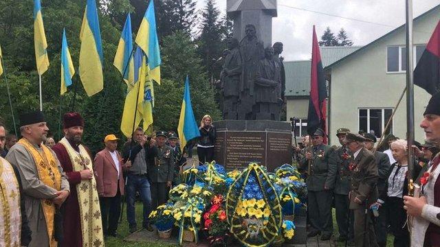 У Самбірському  районі відзначили 74-ту річницю створення УГВР