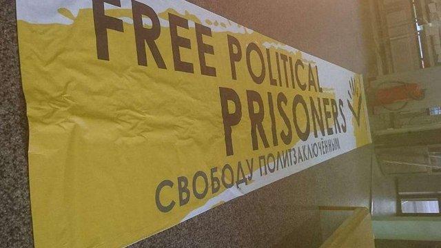 На фінсько-російському кордоні затримали активістів через банер «Свободу політв'язням»