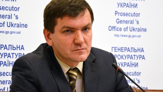ГПУ призначила нового керівника Управління спецрозслідувань