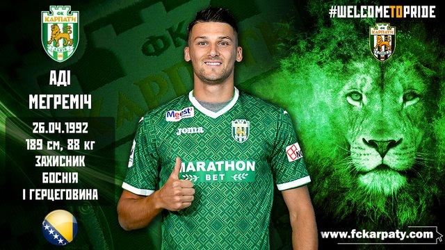 ФК «Карпати» підписали боснійського захисника Аді Мехреміча