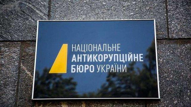 НАБУ повідомило про підозру 5 особам через зловживання на ₴92 млн в «Укрзалізниці»