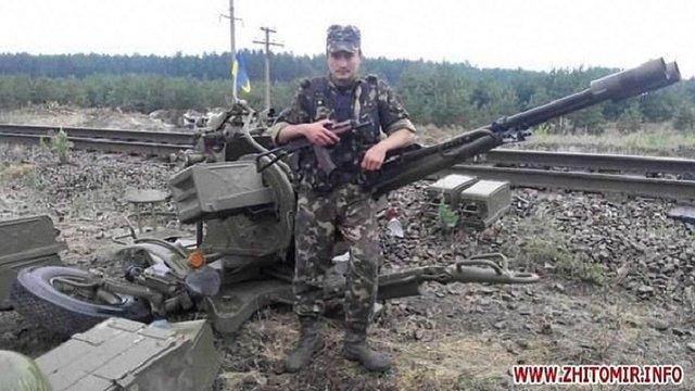 На Донбасі загинув військовий-контрактник з Житомирської області