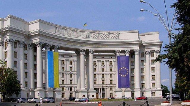 МЗС України відкинуло ідею про референдум на Донбасі під дулом російських автоматів