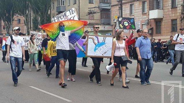 «Марш рівності» під безпрецедентною охороною поліції пройшов у Кривому Розі