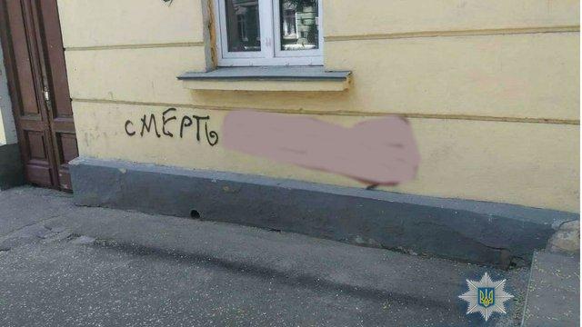 В Одесі поліція розшукує авторів антисемітських написів у центрі міста