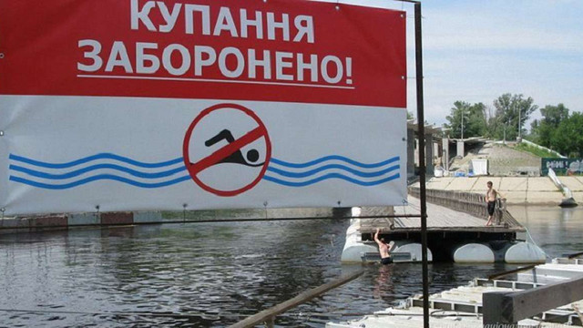 МОЗ оновило список пляжів, які небезпечні для купання