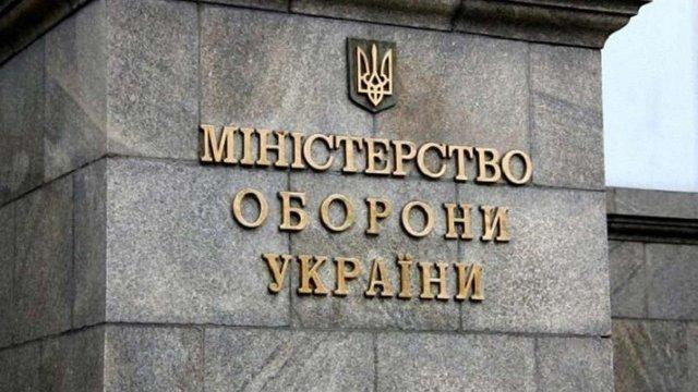 Начальника центру забезпечення ЗСУ в Одесі позбавили військових звань через браковані консерви