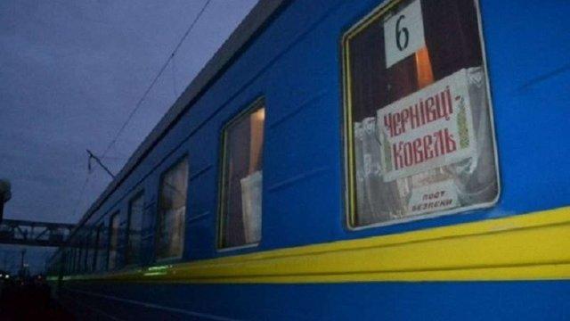 На Жидачівщині поїзд смертельно травмував чоловіка