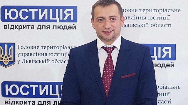 Новим керівником управління юстиції Львіської області став Тарас Грень