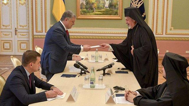 Вселенський патріарх Варфоломій підтвердив намір дарувати українській церкві автокефалію