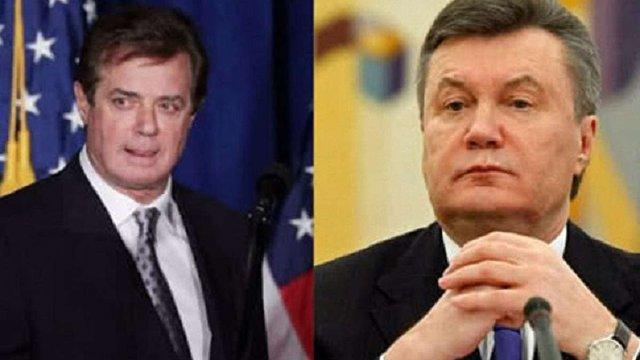Слідство надало нові деталі співпраці Пола Манафорта з режимом Януковича