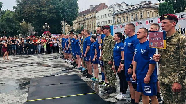 У центрі Львова стартував чемпіонат України з кросфіту серед десантників