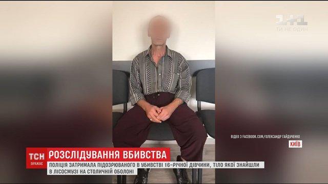 Киянин зґвалтував і вбив 16-річну дівчину з Закарпаття за відмову у близькості