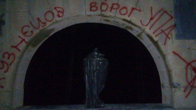 Активісти С14 розмалювали могилу Миколи Кузнєцова у Львові
