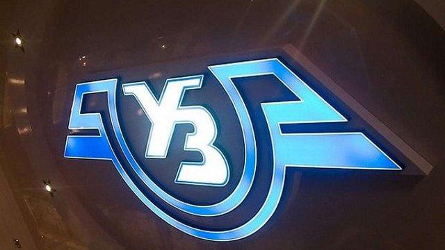 «Укрзалізниця» передумала купувати нагородні знаки в російської компанії