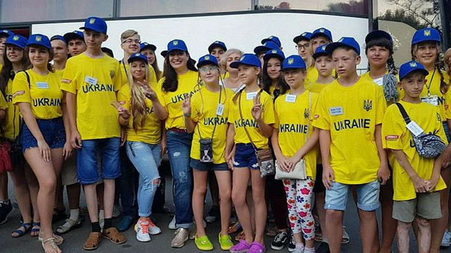 На відпочинок в Хорватію замість дітей бійців АТО з Краматорська відправили дітей чиновників