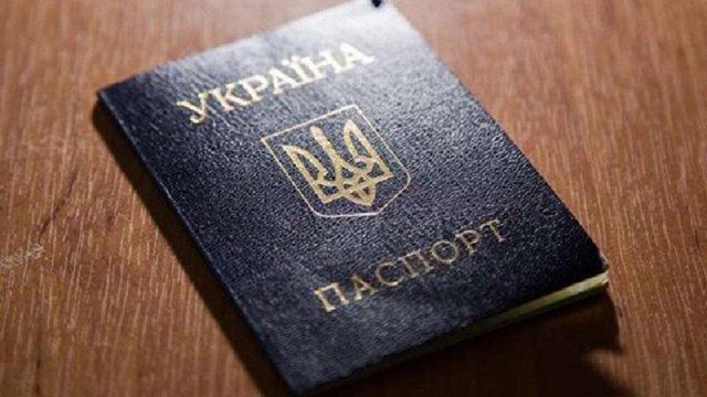ДМС полегшить процедуру отримання ромами українських паспортів