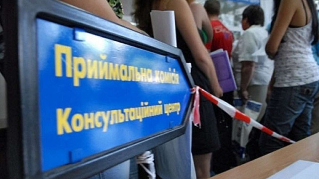 Українські абітурієнти 1 серпня отримають рекомендації до зарахування на бюджет