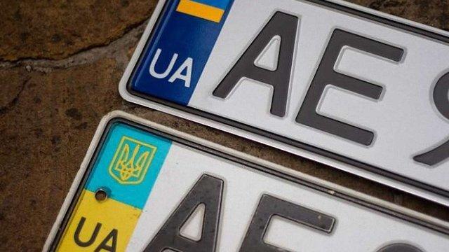 В Україні почали з'являтися нові серії автомобільних знаків