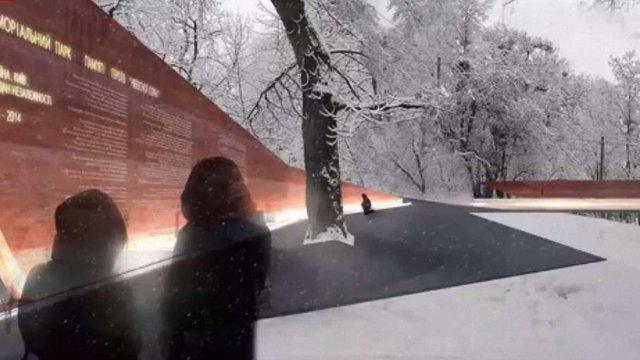 У Львові оголосили тендер на реконструкцію скверу і встановлення меморіалу Героїв Небесної Сотні