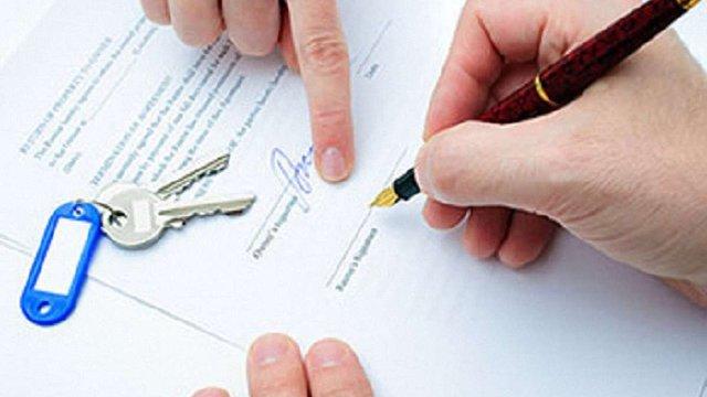 Управління комунальної власності ЛМР пропонує для оренди 29 об'єктів нерухомого майна