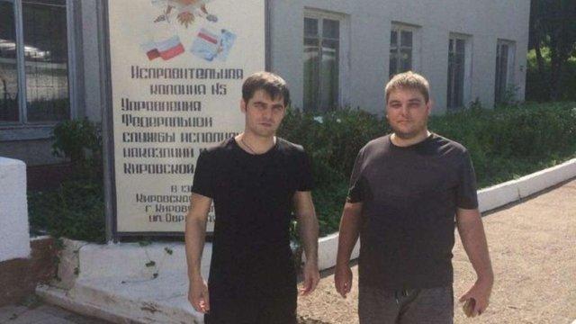 Звільненому з російської тюрми політв'язню Костенку дали квартиру в гуртожитку в Києві