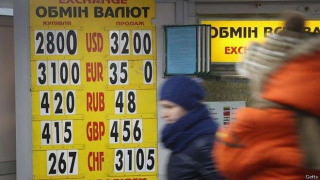 Мінекономіки прогнозує подорожчання долара до 28,5 грн наприкінці року