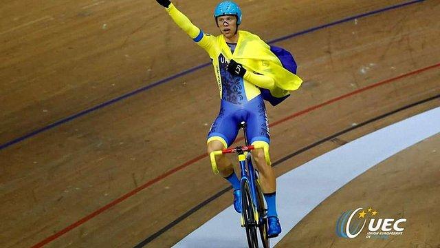 Львів'янин здобув золоту медаль на чемпіонаті Європи з велотреку