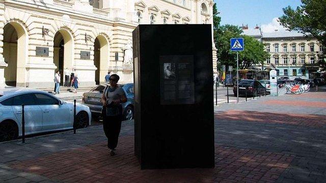 Невідомі вкрали елемент вуличної виставки про Голокост перед Львівським університетом