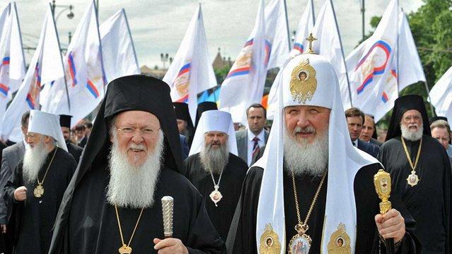 Патріарх РПЦ поїде до Вселенського патріарха обговорювати українське питання