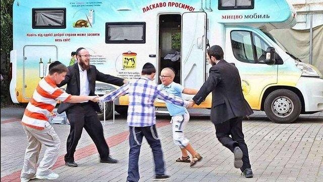 В Україні з'явилися синагоги на колесах