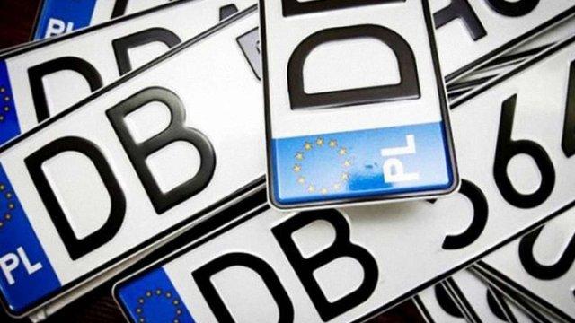 Для львів'ян митники проведуть семінар про особливості ввезення автомобілів з-за кордону
