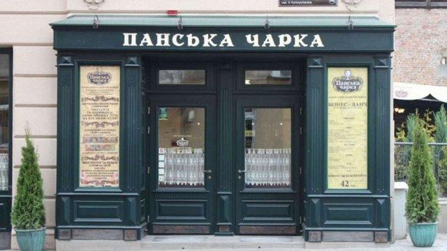 Поліція закрила справу про масове отруєння у львівському ресторані «Панська чарка»