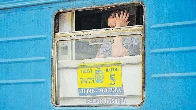 Мінінфраструктури має намір припинити залізничне пасажирське сполучення з Росією