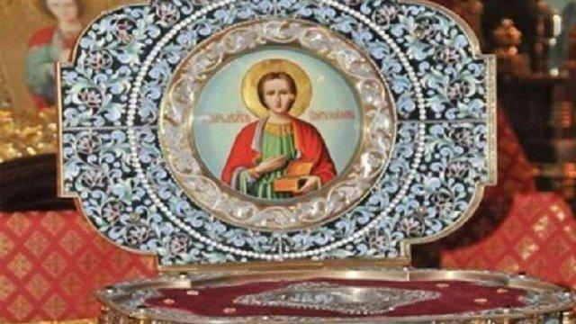 У львівському храмі на три дні виставлять мощі великомученика Пантелеймона Цілителя