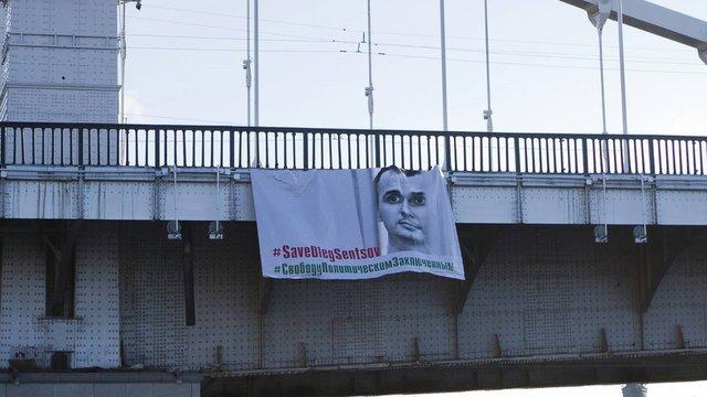 У центрі Москви вивісили банер із зображенням політв'язня Сенцова