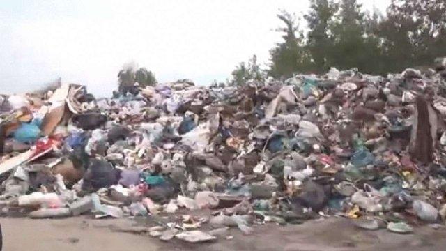 Львівська мерія заборонила діяльність сміттєзвалища біля аеропорту