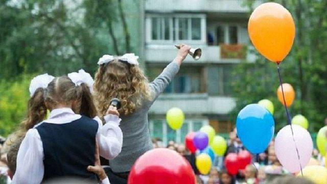 МОН дозволило школам самостійно вирішувати, коли проводити День знань: 1 чи 3 вересня
