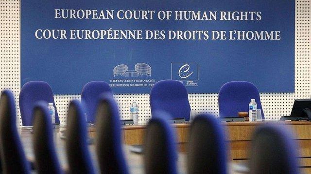 Україна подала позов в ЄСПЛ проти Росії через порушення прав політв'язнів